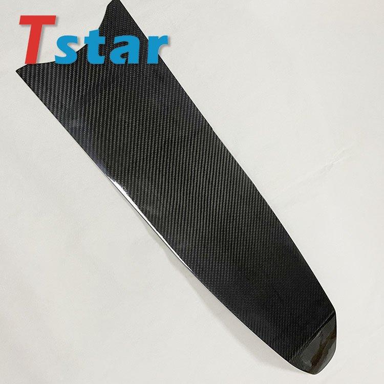 Pure Carbon fiber fins